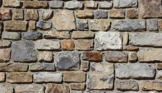 stones-770264_1280